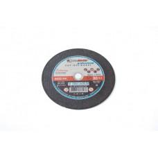 Disc LUGA 230x1,6x22,2  1,6mm grosime (25pcs)